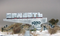 Pripyat City Sign by Carlos Filipe
