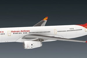 Airbus Hainan Airlines