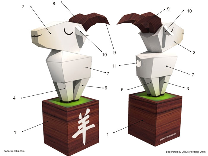 Chinese New Year - Wood Goat Papercraft
