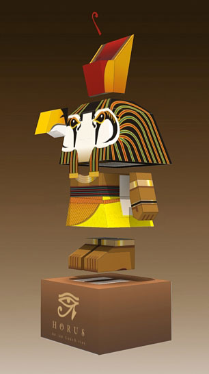 Horus - Ancient Egyptian God